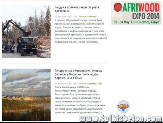 تصویر از خریدار   تخته   چند   لایی    روسی    یا    پلی وود   روسی   سوبوک   _    200 برگ