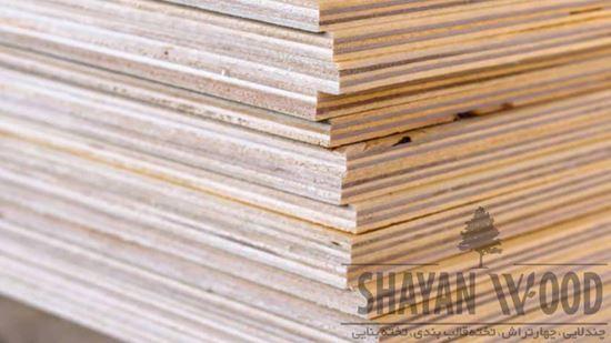 تصویر از تخته چندلایی ، تخته قالب بندی ، تخته بنایی و چهار تراش اراک